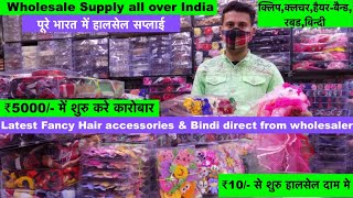 FACTORY PRICE HAIR ACCESSORIES…