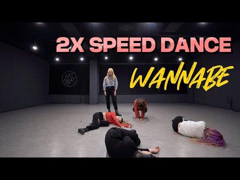 [2배속 커버댄스] ITZY – WANNABE   2x Speed Dance Cover