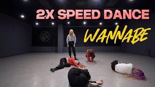 Download lagu [2배속 커버댄스] ITZY - WANNABE | 2x Speed Dance Cover