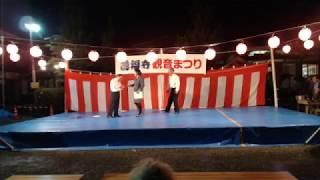 2017 8 17善福寺観音まつり 舞踊・昭和会