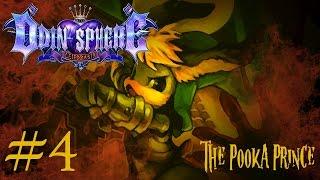 DAMN U DRAGON!: Odin Sphere the Pooka Prince Part 4