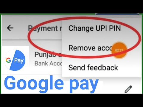 Google pay upi pin how to change d tech side Google per pin