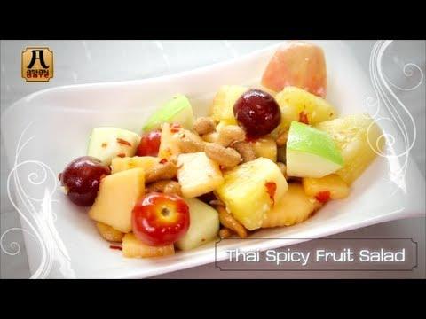 Video recipe of thai yam yai siamese princess salad i love thai food thai grilled chicken midsummer thai dinner barbeque forumfinder Gallery