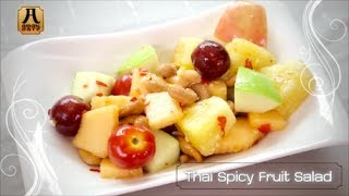 Thai Spicy Fruit Salad (by Asian Gate)