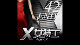 NỮ ĐẶC CÔNG X TẬP 42 (Agent X Vietnamese Dub) CROTON MEDIA Official | Classic
