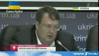 20 08 2014 Аналитическая программа Однако с Михаилом Леонтьевым