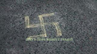 simple swastik rangoli designs |simple padi kolam for friday | small geethala muggulu dasara special