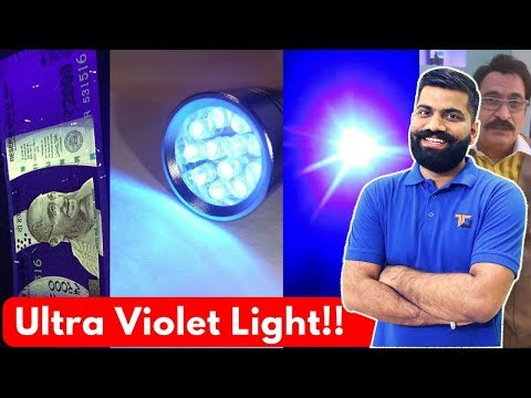 UV Rays!!! Harmful or Useful? Ultra Violet Light Explained