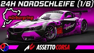 24H Nürburgring Nordschleife Rennen (1/6) | Assetto Corsa Livestream Gameplay German