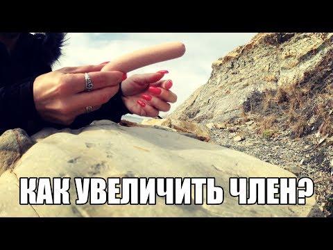VLOG:Как реально УВЕЛИЧИТЬ пенис?! Пустынный пляж на море. Кормим бездомную собачку.