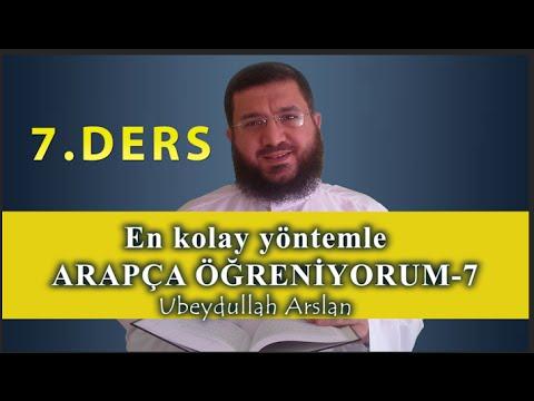 En kolay yöntemle Arapça öğreniyorum/7 (اَلْفِعْلُ الْمُضَارِعُ )Ubeydullah Arslan