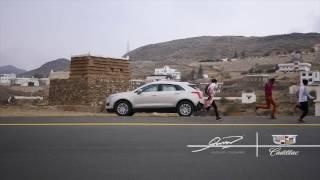 قصص غير مروية عن تراث السعودية يرويها حسين دغريري بالتعاون مع كاديلاك