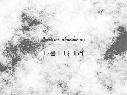 Son Dambi ft. Eric - 미쳤어 (Crazy) [Han & Eng]
