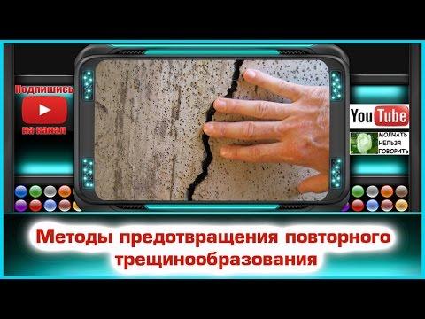 Вакансия Строитель в Москве, работа в компании