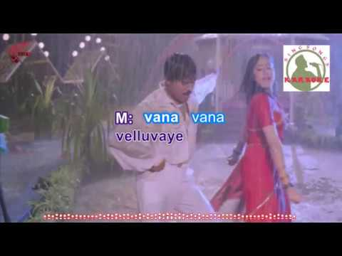VAANAA VAANAA  telugu karaoke for Male singers with lyrics