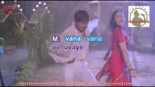 VAANAA VAANAA telugu karaoke for Male singers with lyrics
