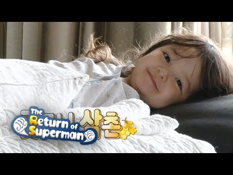 Na Eun Looks After Her Brother in the Morning! The Return of Superman Ep 243
