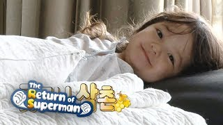 Na Eun Looks After Her Brother in the Morning! [The Return of Superman Ep 243]