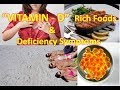 Vitamin D Rich Foods And Deficiency | Symptoms | Immune Regulation |