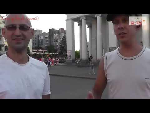 Кривой Рог Центр города акция ЗА ШАРИЯ