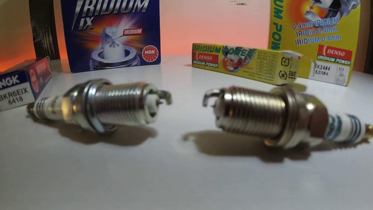 Iridium Vs Platinum Spark Plugs >> Ngk Iridium Ix Vs Denso Iridium Power What S The Difference
