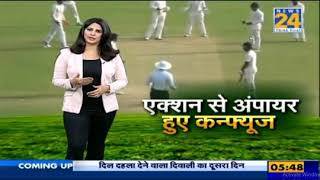 BPC Media || _ cricket news 2018 || BPC Media || cricket news