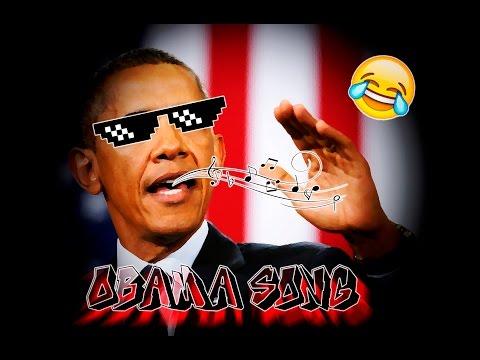 Obama Song: OBAMA MIC DROP: 1999
