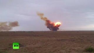 Крушение ракеты «Протон-М» на Байконуре (НОВОЕ ВИДЕО)