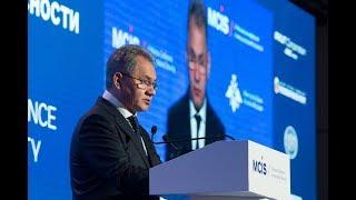 Открытие VIII Московской конференции по международной безопасности. Прямая трансляция
