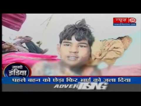 Shahjahanpur UP में दबंगों की हैवानियत