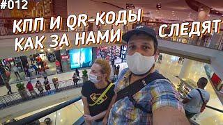 Миссия ШОППИНГ В торговые центры Таиланда не войти без телефона