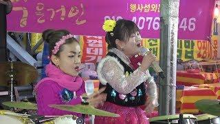 북에서온 옥여사 품바/눈물로 노래합니다~윤정단장과듀엣/풍각쟁이