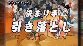 (コメ付き)【TASさんの休日】TASさんが相撲に興味をもったようです