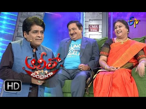 Alitho Saradaga | 1st May 2017 | Chandra Mohan | Rajya Lakshmi | Full Episode | ETV Telugu
