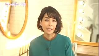 株式会社ニッピコラーゲン化粧品提供のテレビ番組BSフジで「内田恭子のB...