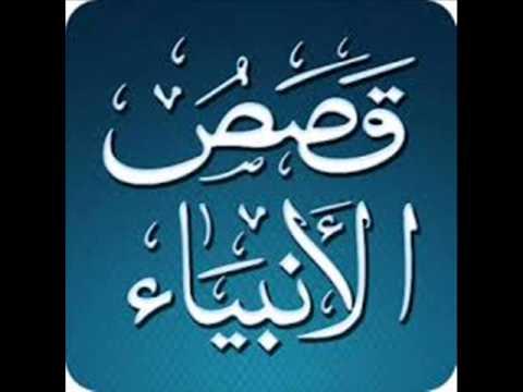 Cours n°7/44 Histoire du Prophète Salih عليه السلام Youssef Abou Anas