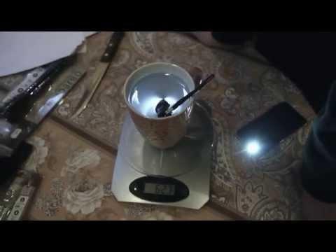 Алюминиевый фонарь Track «Pocket ST»
