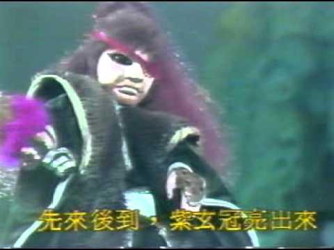 荒野金刀獨眼龍之葬龍崗上三足鼎立 - YouTube