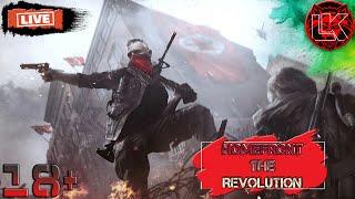 Homefront: The Revolution №2 (LehaKep/PC). Город в оковах!