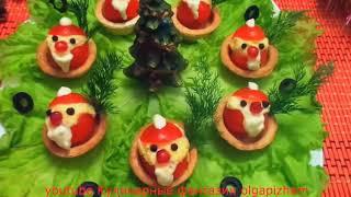 5 Вкусных закусок на НОВЫЙ ГОД & Праздничные рецепты   Как красиво оформить стол