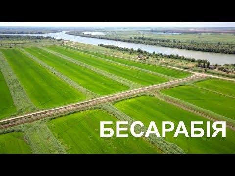 Україна вражає 2 | Подорож до Бесарабії