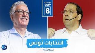 يوسف الشاهد يرد على اتهامات حمة الهمامي في المناظرة الرئاسية الثالثة | شير