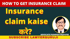 How to claim insurance after car or bike accident. वाहन दुर्घटना के बाद बीमा का दावा कैसे करे.