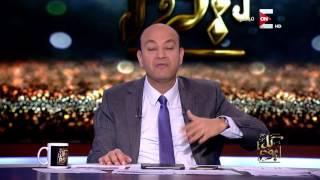 عمرو أديب: إية المشكلة لو كل واحد خد الدعم فلوس فى أيده بدل ما الدعم يروح لأى حد