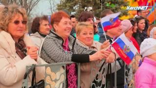 Три года в России: что помнят керчане о «Крымской весне»?