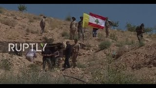 Lebanon  Hezbollah and Lebanese flags hoisted near Syrian border after recapture from militants