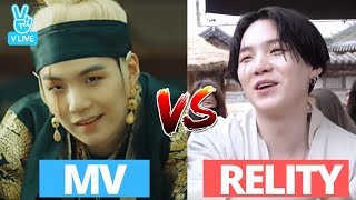 BTS Vlive: MV vs Reality SUGA Agust D '대취타' MV