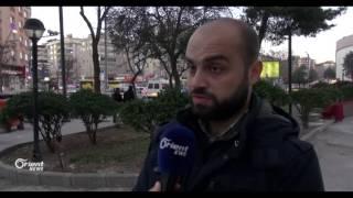 استطلاع رأي حول ما يأمله السوريون من الوفد المعارضة بـ أستانا