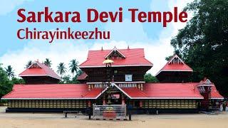 Sarkara Devi Temple and Kaliyoottu Festival | Thiruvananthapuram| Kerala Temples