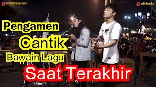 Download SAAT TERAKHIR - ST12 COVER BY MUSISI JOGJA PROJECT